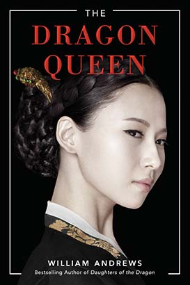 Dragon Queen, The