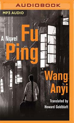 Fu Ping