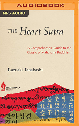 Heart Sutra, The