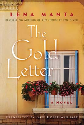 Gold Letter, The