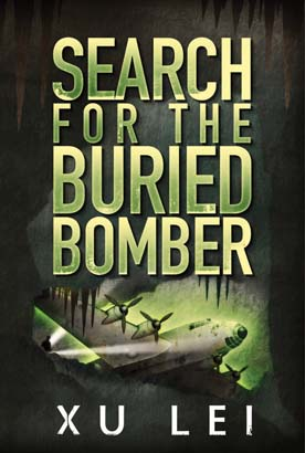 Search for the Buried Bomber
