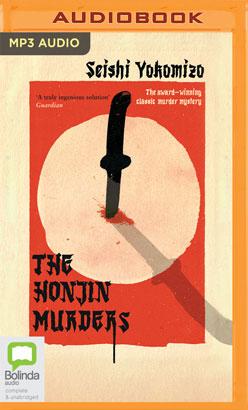 Honjin Murders, The